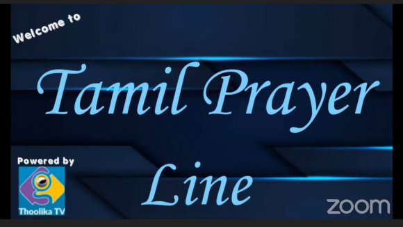 TAMIL PRAYER LINE -190th DAY